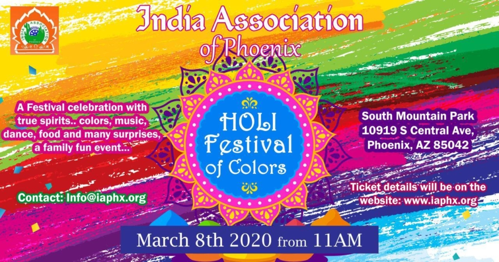 This image has an empty alt attribute; its file name is holi2020-3-1024x538.jpeg